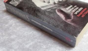 Taschenbuch / Softcover